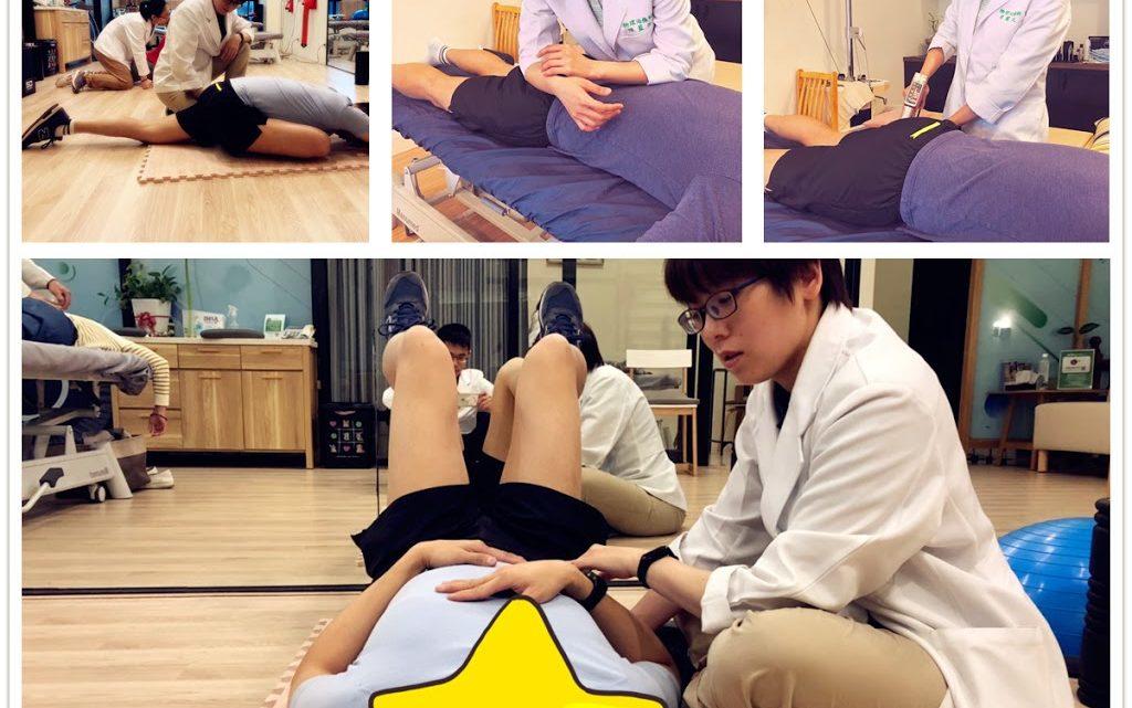 【物理治療分享】腰椎椎間盤突出–經常感覺右腳小腿到腳底會麻,久站久坐都會腰痛