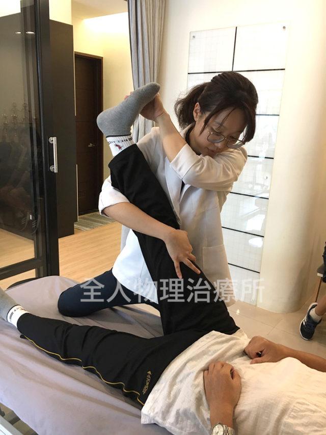 坐骨神經痛物理治療案例分享-徒手治療-全人物理治療所